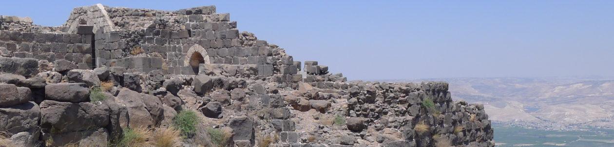 ArchéoMA